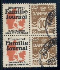 DENMARK (RE37) 10ore brown Block 4 FAMILIE JOURNAL used