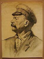 Russian Ukrainian Soviet fusain Painting male portrait realism man 1950s