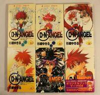 D.N. Angel Vol 1-6 Asuka Comics Books Graphic Novel Manga Japanese edition
