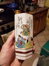 Antique Japanese Moriage porcelain Sake bottle, old style artwork Jar signed