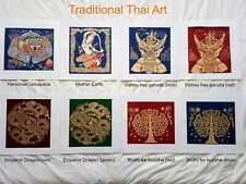 Silk Screen Picture Wall Home Decor Ramayana Mother Earth Vishnu Dragon #16