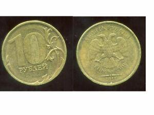 RUSSIA   RUSSIE   URSS   10  roubles   2011   ( aus )