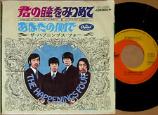 "♪HAPPENINGS FOUR anata no sobade '68 org 7"" japan freakbat psych KUNI KAWACHI 45"