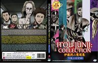 Junji Ito Collection (Chapter 1 - 12 End) ~ All Region ~ Brand New Factory Seal
