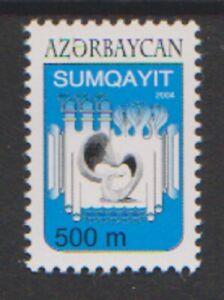 Azerbaijan - 2004, Samgayit Town stamp - MNH - SG 571