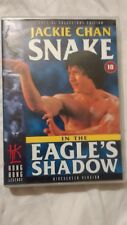 Snake In The Eagle's Shadow DVD JACKIE CHAN