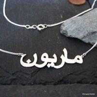 1 Wunsch Namenskette in Arabisch, 925er Silber * Buchstabe und Länge wählbar *