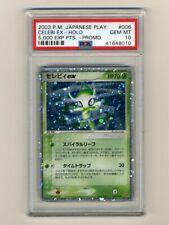 Pokemon PSA 10 GEM MINT Celebi EX 5000 Pts Players Fan Club Holo Promo Card #006