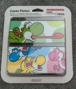 Nintendo 3DS Yoshi Colours Cover Plates Set. No. 28 3DS Face Plate- New & Sealed
