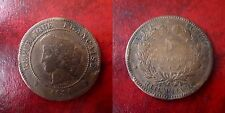 5 centimes 1896  - torche  - rare -  prix sympa