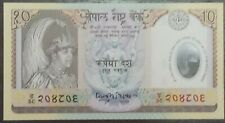 Nepal 10 Rupees uncirculate bank note