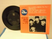 """The Beatles,Odeon,""""A Hard Days Night"""",Japan,7"""" EP 33 with P/C,4 songs, rare,MINT"""