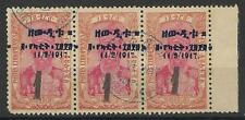 ETHIOPIA 1917 1 ON 16g SURCHARGE STRIP USED