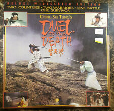 Sealed Laserdisc Duel to the Death TSVM49896 Chinese with English Subs Dubs 01