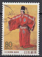 Japan Briefmarke gestempelt 80y Mann Person Tracht Gewand Tradition Nippon /1855