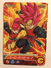 Dragon Ball Heroes Hero Avatar Card 12