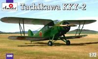 Amodel 72247 Tachikawa KKY-2 Aircraft, 1/72 scale plastic model kit