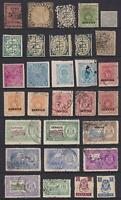 INDIA - INTERESTING STATES COLLECTION - MINT AND USED - MIXED CONDITION - V513