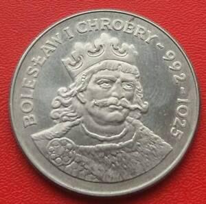 Poland coin 50 zlotych 1980