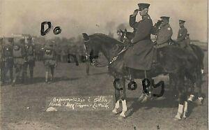 WW1 soldier German Freikorps on parade Von Luttnitz taking salute Berlin 1920