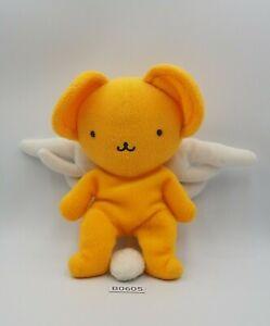 """Card Captor Sakura B0605 Kero Chan Bandai 1998 Beanie Plush 6"""" Toy Doll Japan"""