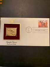 1990  - OLYMPICS (Track & Field) Gold Replica FDC (by PCS) - unaddressed