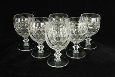 6 - HEISEY GLASS CRYSTAL # 1506 WHIRLPOOL PROVINCIAL 10 OZ FOOTED GOBLET STEM