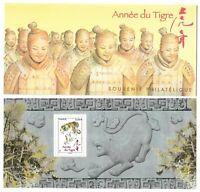 Timbres France Bloc Souvenir 2010 N°47 - Année Lunaire Chinoise du Tigre