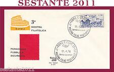 ITALIA FDC ROMA A 117 MOSTRA FILATELICA PERSONALE PUBBLICA SICUREZZA 1970 Q292