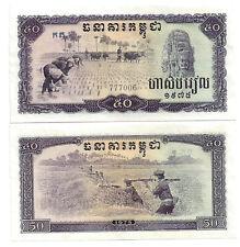 KAMBODSCHA CAMBODIA 50 RIELS 1975 UNC P 23