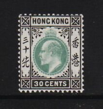 Hong Kong - #79 mint, cat. $ 62.50