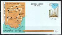 ESPAÑA AEROGRAMAS 1988 13 1v.