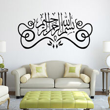 Islamic Bismillah Rahman Rahim DECAL STICKER Muslim Art Calligraphy Arabic Wall