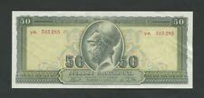 More details for greece  50 drachmai  1955  krause 191  banknotes