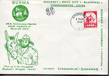 Burma Brief aus 1969  (Q104)