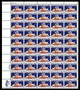 US. #1759 Viking Mission to Mars - Sheet of 50 - OGNH - VF - CV$15.20 (ESP#521)