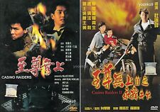 Casino Raiders I + II (1989 , 1991) English Sub_ Movie DVD _ AlanTam , Andy Lau