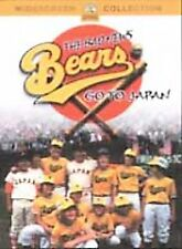 THE BAD NEWS BEARS GO TO JAPAN DVD (1978) Tony Curtis NEW