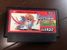 FREE SHIPPING ZOMBIE HUNTER NES Nintendo Import JAPAN FAMICOM