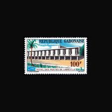 Gabon, Sc #C12, MNH,1963, Postal Service, Libreville, 11RDDc