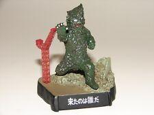 Keronia Figure from Ultraman Diorama Set! Godzilla Gamera