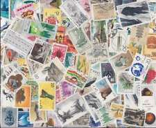 China Stamp Collection - 200 Different Stamps
