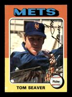 1975 Topps Set Break # 370 Tom Seaver NM *OBGcards*