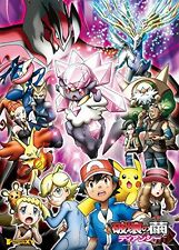 Ensky Pokemon XY Diancie and The Cocoon of Destruction Jigsaw Puzzle Large