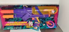 Vintage Larami SUPER SOAKER XP90 Pulse Fire Squirt Gun Water Toy NEW IN BOX