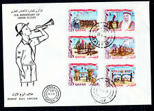 QATAR 1969 SCOUT JAMBOREE COMPLETE SET ILLUSTRATED FDC FIRST DAY COVER