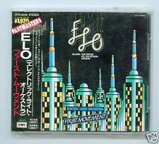 Electric Light Orchestra ELO/First Movement(Japan/1990 1st Press/Mint Condition)