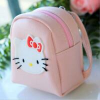 Cute Hello Kitty Mini Backpack Keychain with Strap Coin Purse Keyring Key Chains