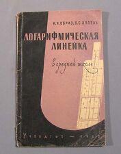 Book Manual Slide Rule Russian Children Soviet School Vintage Old