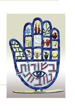 Jewish Hamsa Hand by David Gerstein  - Israeli Art & Gifts